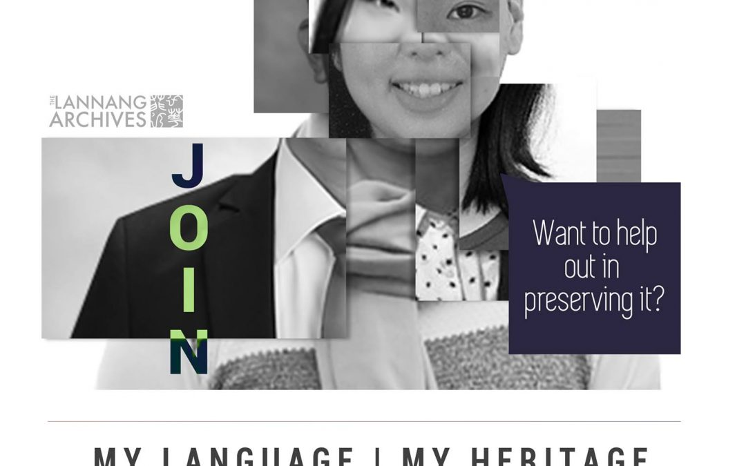 'My Language, My Heritage' project launched