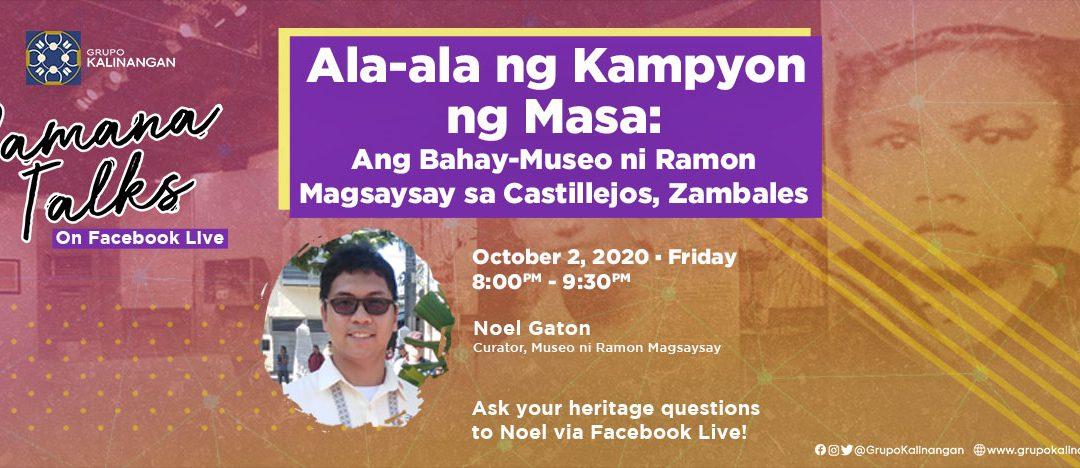 PAMANA TALKS: Alaala ng Kampyon ng Masa: Ang Bahay-Museo ni Ramon Magsaysay sa Castillejos, Zambales