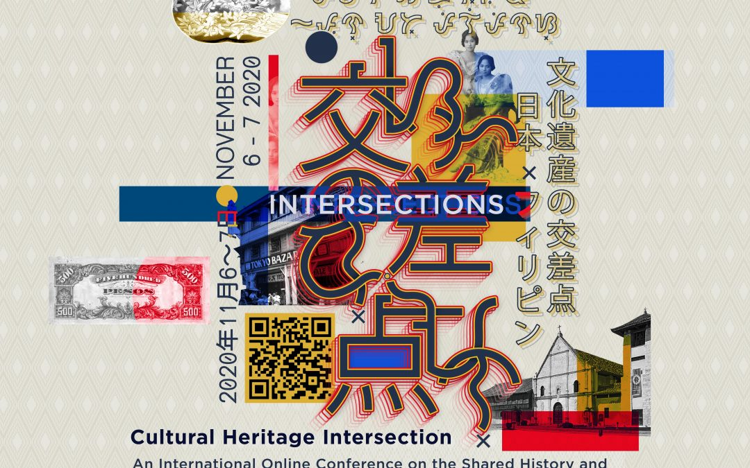 FOR IMMEDIATE RELEASE: Online international conference to tackle intersecting cultures of Philippines, Japan